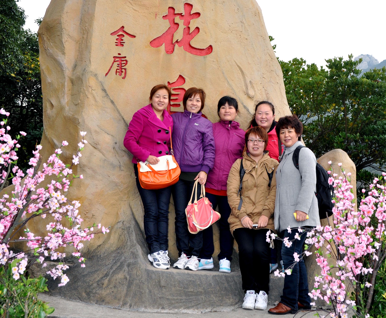 2012年 桃花岛旅游